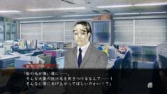 Кадры геймплея сборника визуальных хоррор-новелл Shin Hayarigami для Switch