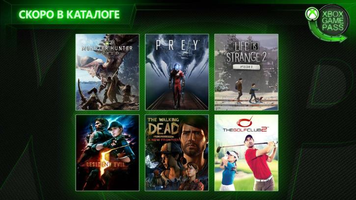 Monster Hunter: World, Prey и другие игры пополнят каталог Xbox Game Pass до конца апреля